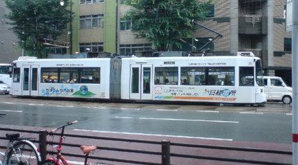 いわゆる ひとつの LRT 路面電車 7