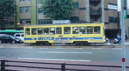 縮むクルマ経済 路面電車 11