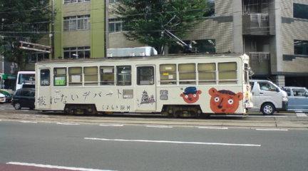 路面電車22