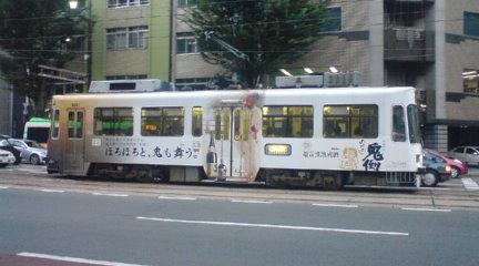 球磨焼酎の技 路面電車24