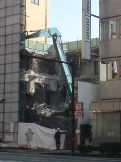 旧国民金融公庫熊本支店解体