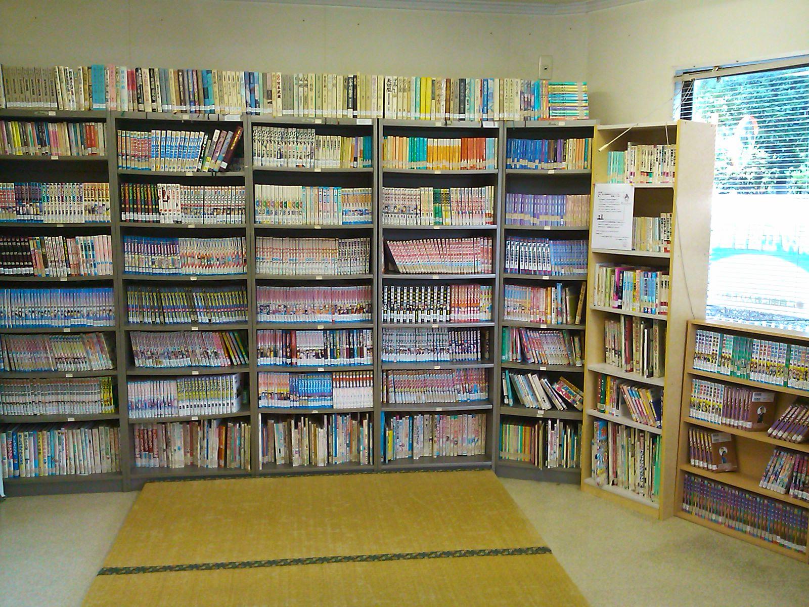 図書室当番