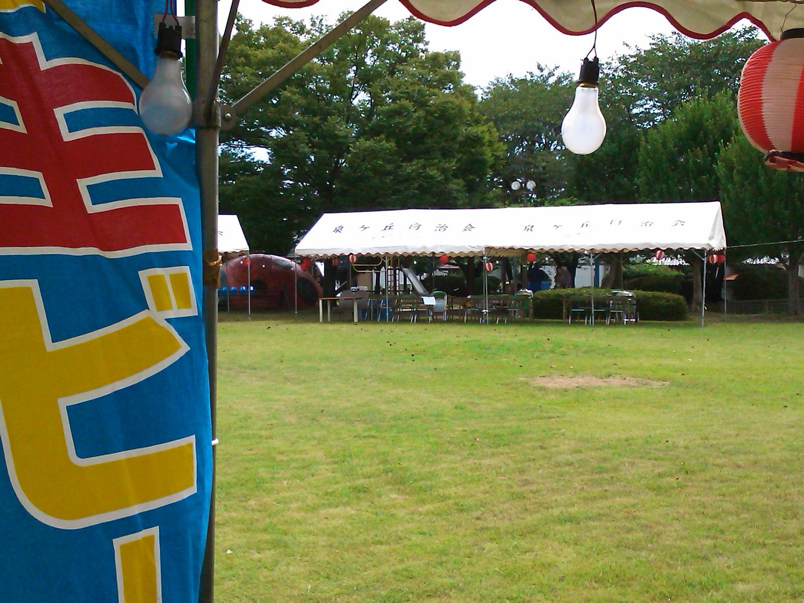 泉ヶ丘の夏祭り