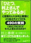 00007728_c_murakamisan03