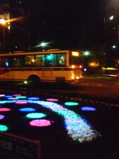 使えるバスに一工夫>1/14/2008・k338