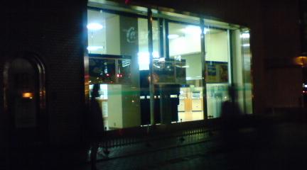 親和銀行、水道町を去る。