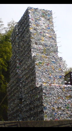 アルミの塔
