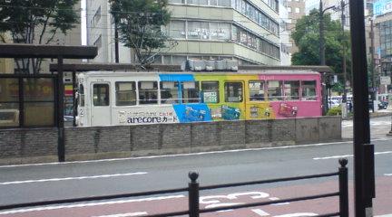 路面電車 2