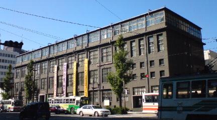 熊本市役所別館