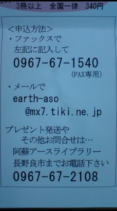 長野良市2009年カレンダー