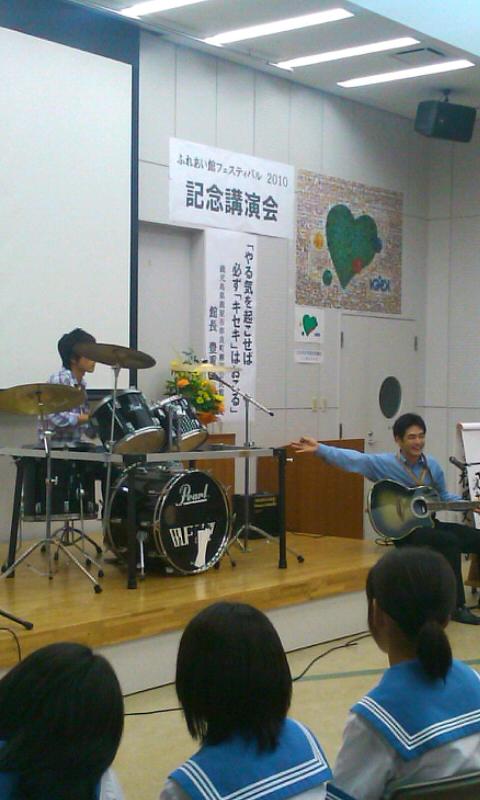 中高生のドラムセッション